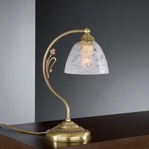 Настольная лампа Reccagni Angelo P6252P