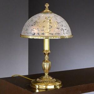 Настольная лампа Reccagni Angelo P6302M