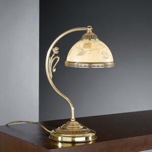 Настольная лампа Reccagni Angelo P6308P