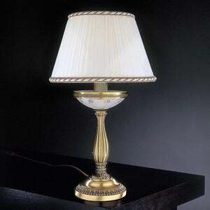 Настольная лампа Reccagni Angelo P4660P