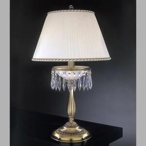 Настольная лампа Reccagni Angelo P4661G
