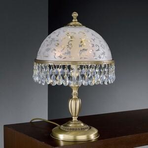 Настольная лампа Reccagni Angelo P6200M