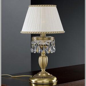 Настольная лампа Reccagni Angelo P6400P