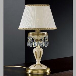 Настольная лампа Reccagni Angelo P6606P