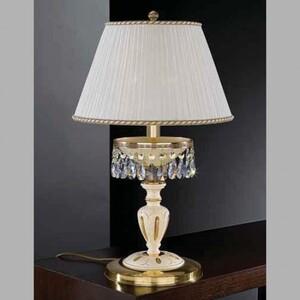 Настольная лампа Reccagni Angelo P6706G