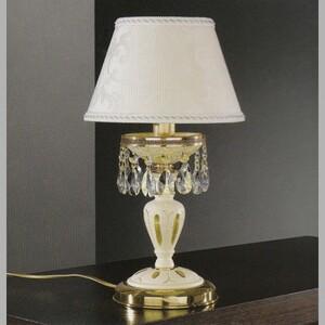 Настольная лампа Reccagni Angelo P6716P