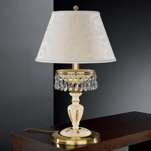 Настольная лампа Reccagni Angelo P6716G
