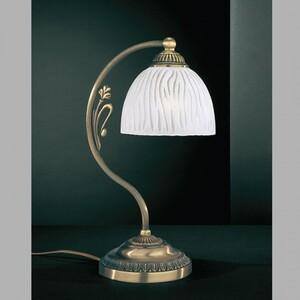 Настольная лампа Reccagni Angelo P5650P