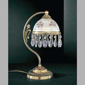 Настольная лампа Reccagni Angelo P6000P