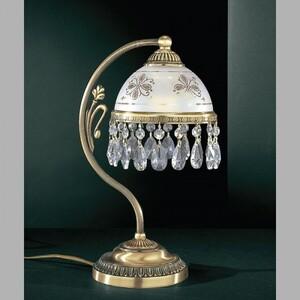 Настольная лампа Reccagni Angelo P6100P