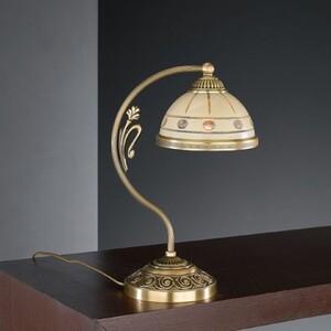 Настольная лампа Reccagni Angelo P7004P