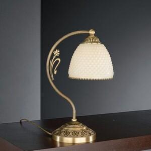 Настольная лампа Reccagni Angelo P7005P