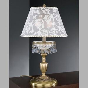 Настольная лампа Reccagni Angelo P7030G