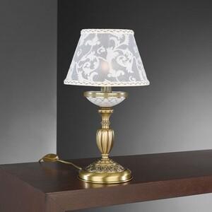 Настольная лампа Reccagni Angelo P7032P