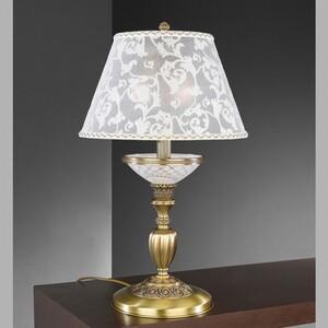 Настольная лампа Reccagni Angelo P7032G