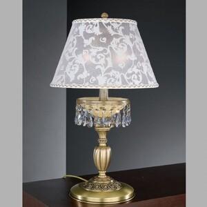 Настольная лампа Reccagni Angelo P7033G