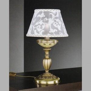 Настольная лампа Reccagni Angelo P7034P