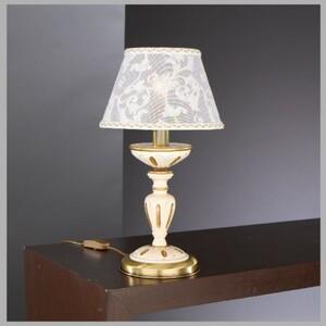 Настольная лампа Reccagni Angelo P7036P