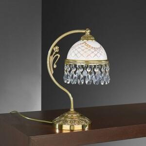 Настольная лампа Reccagni Angelo P7100P