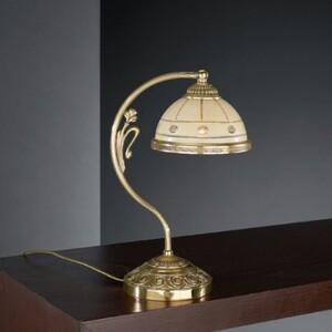 Настольная лампа Reccagni Angelo P7104P