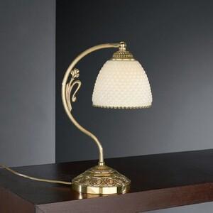 Настольная лампа Reccagni Angelo P7105P