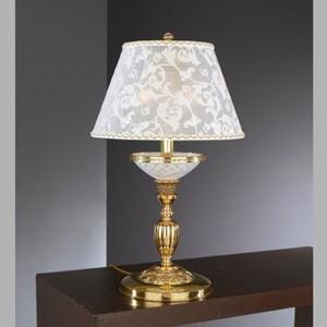 Настольная лампа Reccagni Angelo P7132G