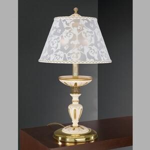 Настольная лампа Reccagni Angelo P7136G