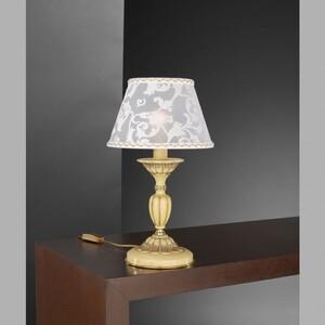 Настольная лампа Reccagni Angelo P7632P