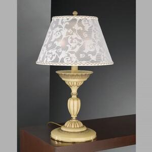 Настольная лампа Reccagni Angelo P7632G