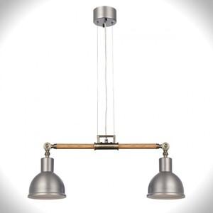 Подвесной светильник Lampgustaf 104931