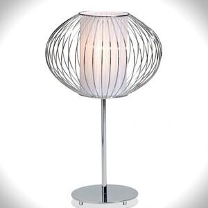 Настольная лампа MARKSLOJD 104044