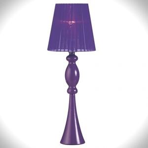 Настольная лампа MARKSLOJD 102880