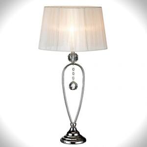 Настольная лампа MARKSLOJD 102047