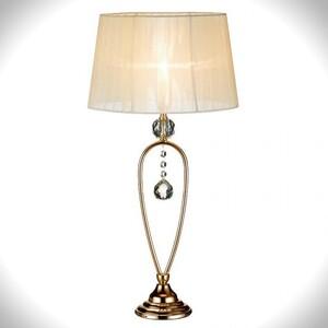 Настольная лампа MARKSLOJD 102045