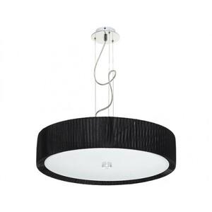 Подвесной светильник Nowodvorski Alehandro 5353