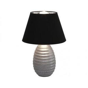 Настольная лампа Nowodvorski Cordoba 5098
