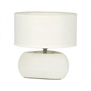Настольная лампа Nowodvorski Santos 5035
