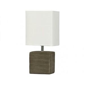 Настольная лампа Nowodvorski Santos 5040