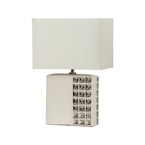Настольная лампа Nowodvorski Plata 5094