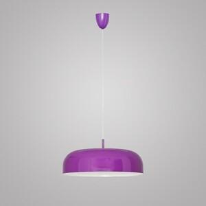 Подвесной светильник Nowodvorski Bowl 5081