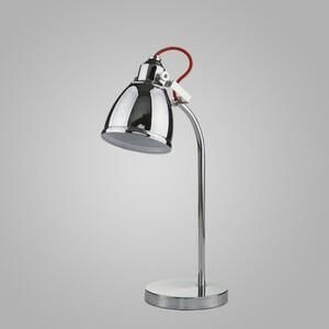 Настольная лампа Nowodvorski Axe 5311