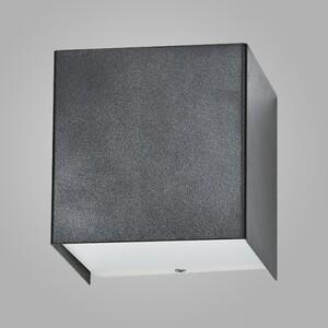 Бра Nowodvorski Cube 5272