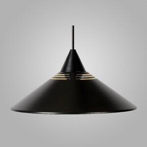 Подвесной светильник LUCIDE 16431/30/30