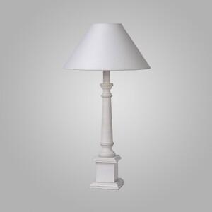 Настольная лампа LUCIDE 39509/60/21