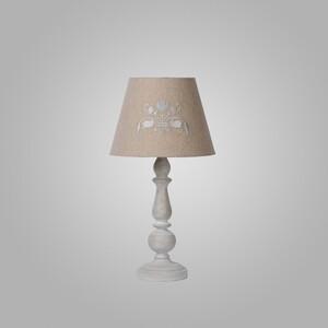 Настольная лампа LUCIDE 71536/48/41