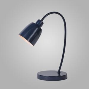 Настольная лампа LUCIDE 71634/01/35