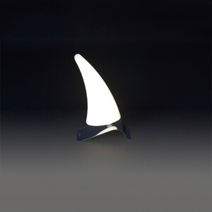 Настольная лампа MANTRA 3811 left