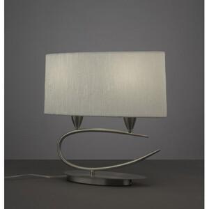 Настольная лампа MANTRA 3703