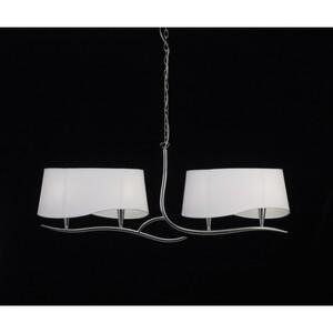 Подвесной светильник MANTRA 1901