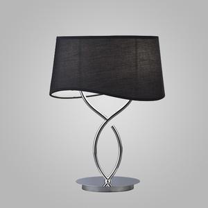 Настольная лампа MANTRA 1916